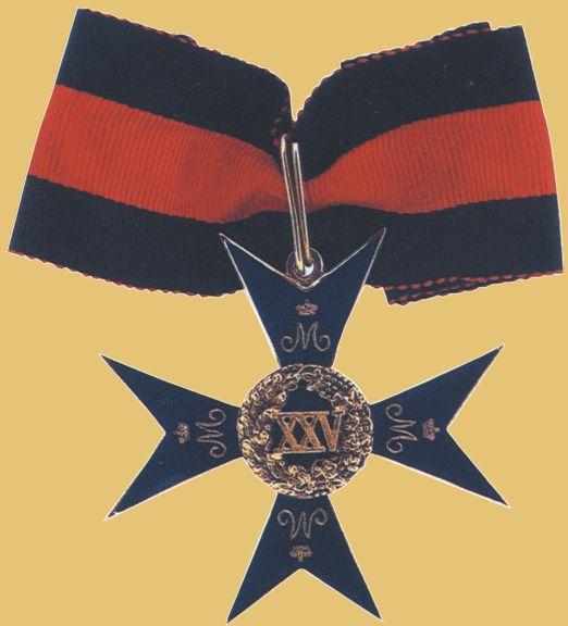Мариинский знак отличия 100 рублей 2000